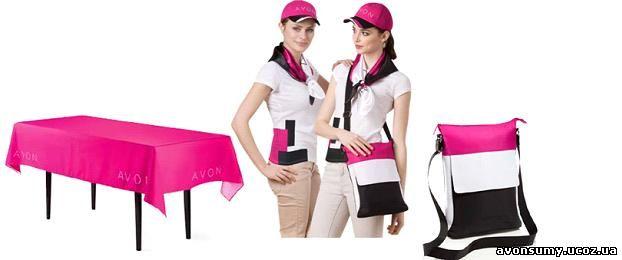 товары с логотипом эйвон 2012: